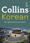 40-Minute Korean
