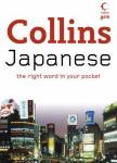 40-Minute Japanese