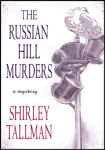 Russian Hill Murders, The