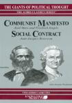 Communist Manifesto / Social Contract
