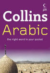 40-Minute Arabic