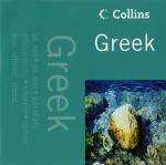 40-Minute Greek