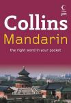 40-Minute Mandarin